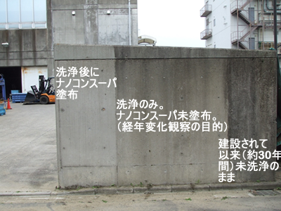 20090803-005.png